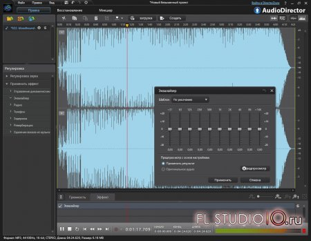 AudioDirector Ultra 3.0.2201