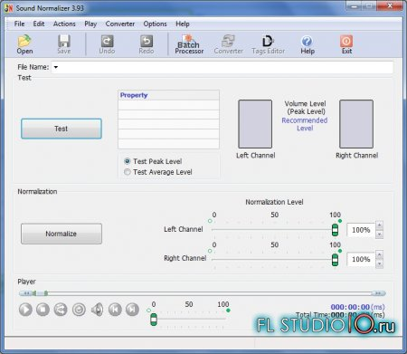 Sound Normalizer 5.4