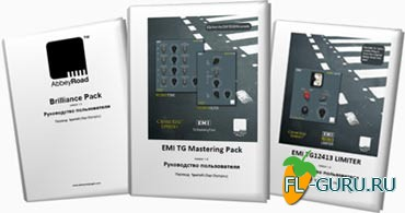 Abbey Road Manuals Brilliance Pack, EMI TG Mastering Pack, EMI TG12413 Limiter - мануалы на русском
