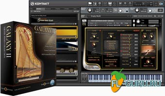 Best Service Galaxy II K4 German Baby Grand