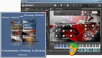 DreamVISION and DroningWINDS Cinematic Guitar Library(Kontakt)
