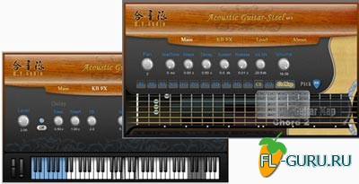 H.E. Audio - Acoustic Guitar Steel v.1.1 VSTi. STANDALONE