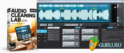 MAGIX Audio Cleaning Lab 2016 v21.0.1.28