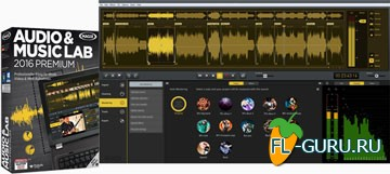 MAGIX Audio Music Lab 2016 Premium 21.0.1.28