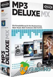 MAGIX MP3 deluxe MX v18.0.1.112