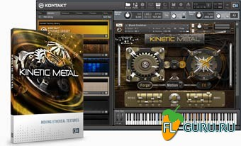 Native Instruments KINETIC METAL - библиотека сэмплов (Kontakt)