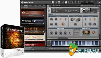Native Instruments Kontakt 4 (плюс обновления до версии 4.1.1)
