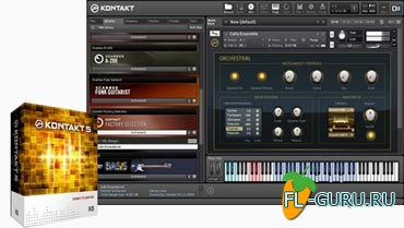 Native Instruments Kontakt 5.1.0 STANDALONE VSTi RTAS x86/x64 UNLOCKED.FIXED