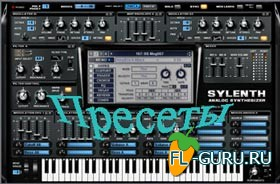 Пресеты. Sylenth1 Soundbank. Big Pack