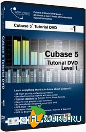 Видеоуроки ASK Video - Cubase 5 tutorial Level 1 of 4 на русском