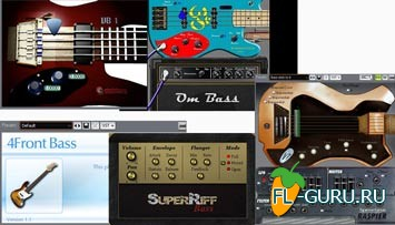 VST плагины бас-гитары.The Raspier, 4Front Bass, VST plug-in Steinberg vb-1, Samsara CycleAudio OMB1, SuperRiff Bass.