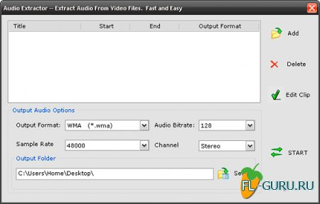 AoA Audio Extractor Platinum 2.3.0 Final x86+x64 [03.12.11, ENG]