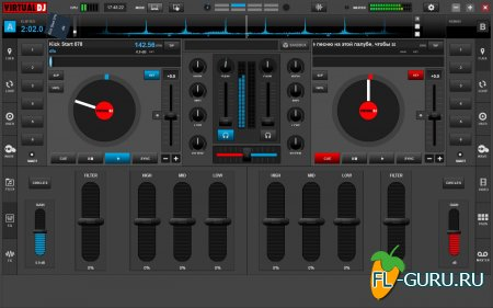 Atomix Virtual DJ Pro 8.0.0 Build 2073.888 Final [2014,MlRus]