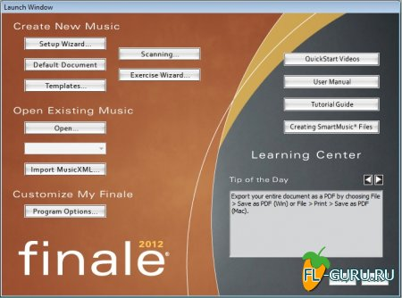 MakeMusic - Finale 2012 R3 x86 [2011, ENG, RUS]