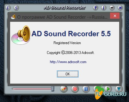 ADROSOFT - AD Sound Recorder 5.5 + RePack + Portable [2013,EngRus]