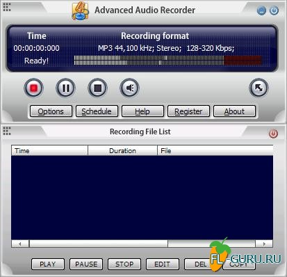 Recmedia - Advanced Audio Recorder 7.1.2 x86 [2010]