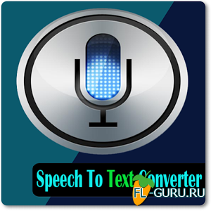 Text to Speech Converter 1.26.05 Final [2015,Eng]