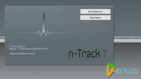 n-Track - Studio EX 7.1.2 build 3265 x64 [08.2014, MULTILANG +RUS]
