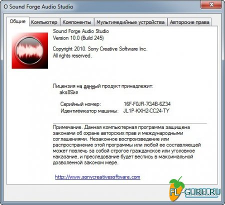Sony - Sound Forge Audio Studio 10.0 Build 245 x86 PORTABLE [2013, ML/RUS]