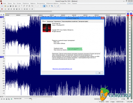 Sony - Sound Forge Pro 10.0e Build 507 REPACK [2013, RUS, ENG]
