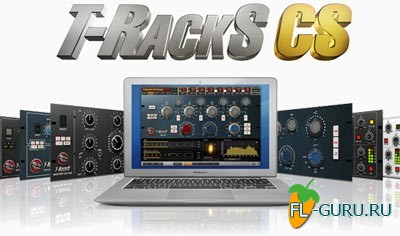 IK Multimedia T-RackS Custom Shop 4.9 MacOSX