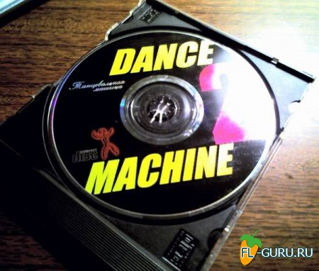 DanceMachine