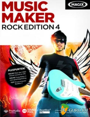 Magix - Music Maker 4.6.0.0.6 Rock Edition x86 [2011, ENG]