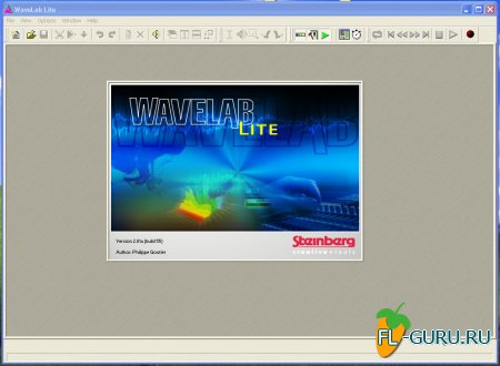 Steinberg - Wavelab Lite 2.01a build 255 x86 [2001]