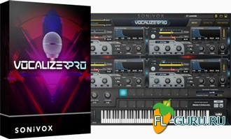 SONiVOX VocalizerPro 1.3 х86/x64