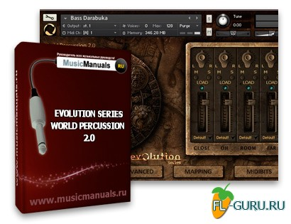 Evolution Series World Percussion 2.0 (русский мануал)