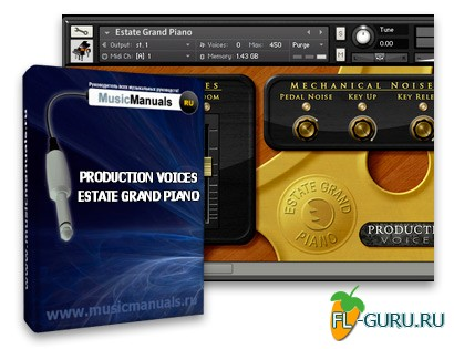 Production Voices Estate Grand Piano (русский мануал)