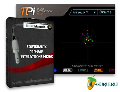SoundRadix Pi Phase Interactions Mixer (русский мануал)