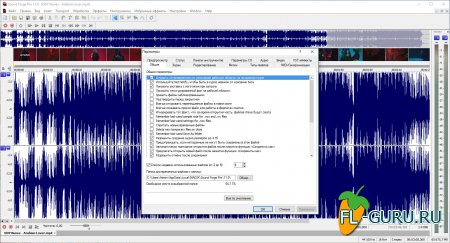 MAGIX Sound Forge 11.0 (09.2016)