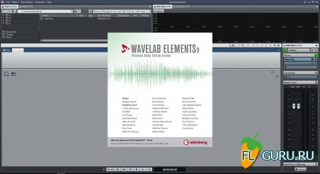 WaveLab Elements 9.0.30