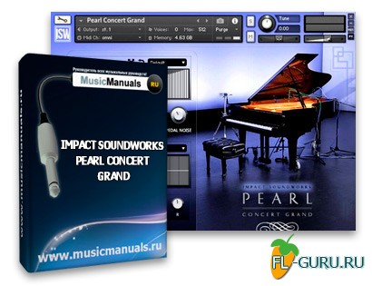 Impact Soundworks Pearl Concert Grand (русский мануал)