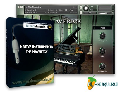 Native Instruments The Maverick (русский мануал)