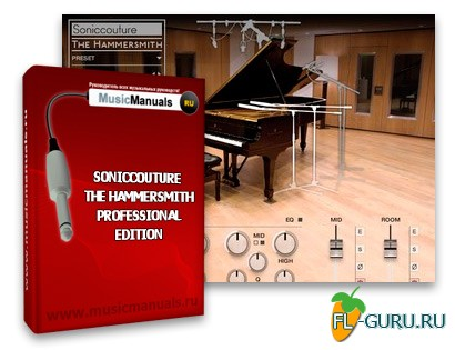 Soniccouture The Hammersmith Professional Edition (русский мануал)