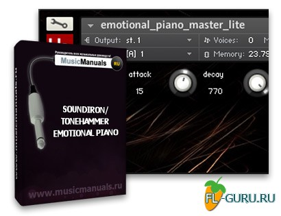 Soundiron/Tonehammer Emotional Piano (русский мануал)