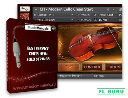 Best Service Chris Hein Solo Strings (русский мануал)