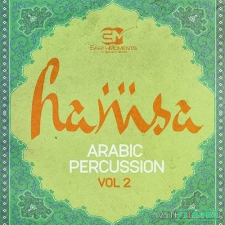 EarthMoments - Hamsa Vol.2 Arabic Percussion (WAV) - сэмплы перкуссии