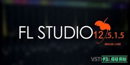 Image-Line - FL Studio 12.5.1.5 Signature Bundle, All FL Studio Plugins, x86 x64 (FiXED, PATCHED, r4e) [17.10.2017] - секвенсор