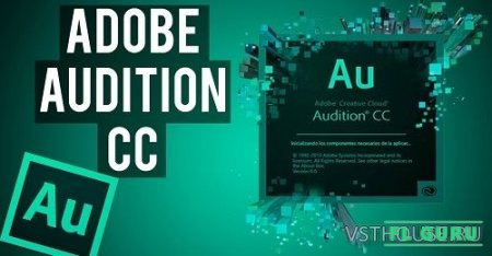 Adobe - Audition 5.0.0.708 x32 REPACK [2012, ENG] - аудиоредактор