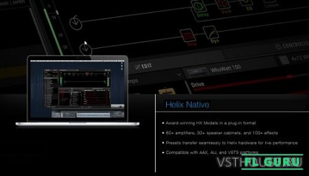 Line 6 - Helix Native 1.1.0, VST VST3 AAX x64 (NO INSTALL, SymLink Installer) [25.11.2017] - гитарный процессор эффектов